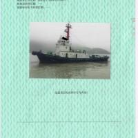 出售1988年造日本主机3200马力沿海拖轮