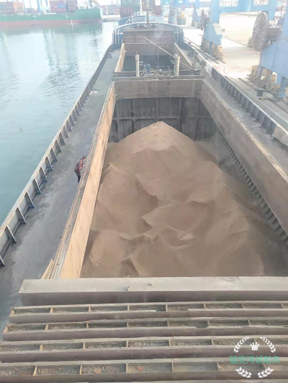 出售5200吨散货船