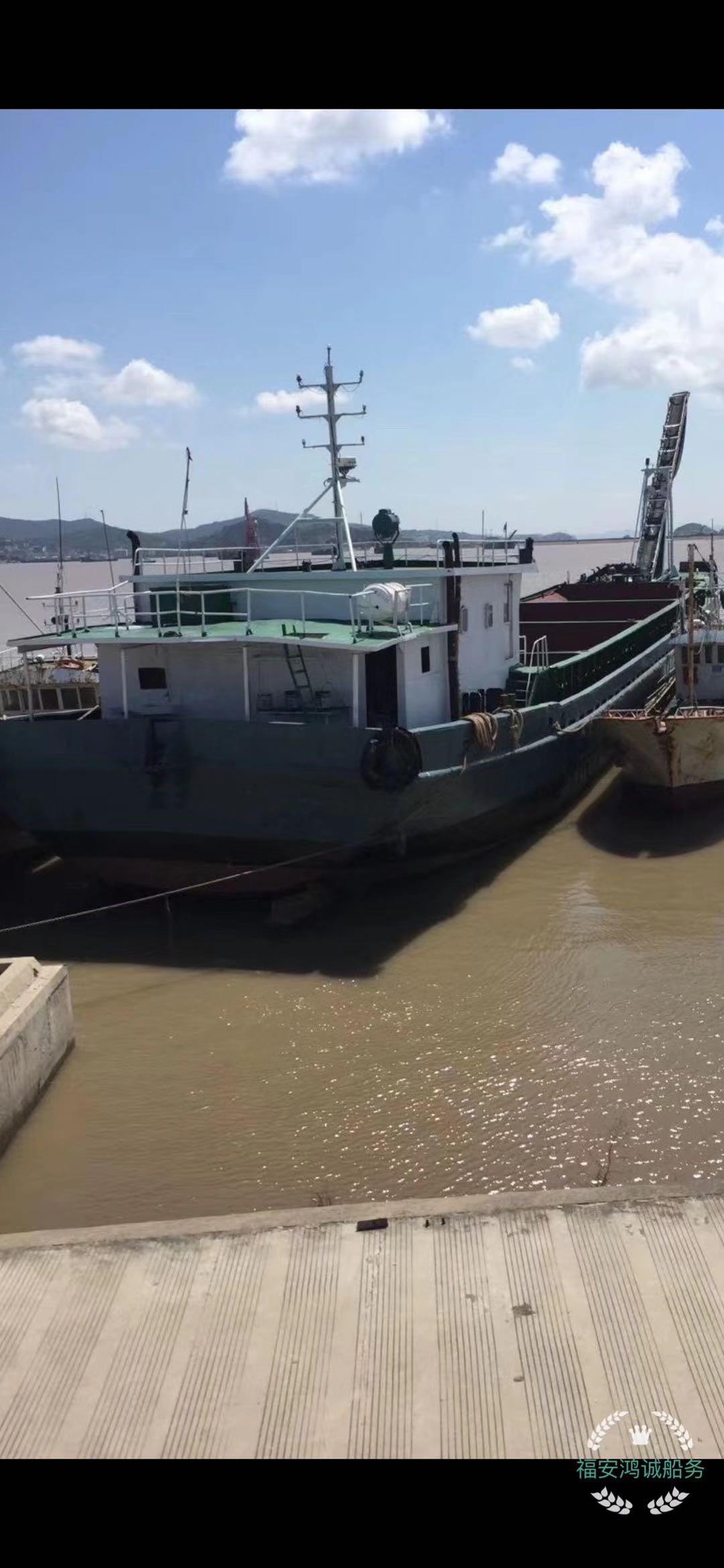 出售1250吨沿海自卸砂船