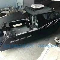 7.58米铝合金钓鱼艇海钓船豪华小型私人游艇铝合金快艇钓鱼船