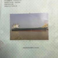 售:2008年沿海1835T自卸沙船