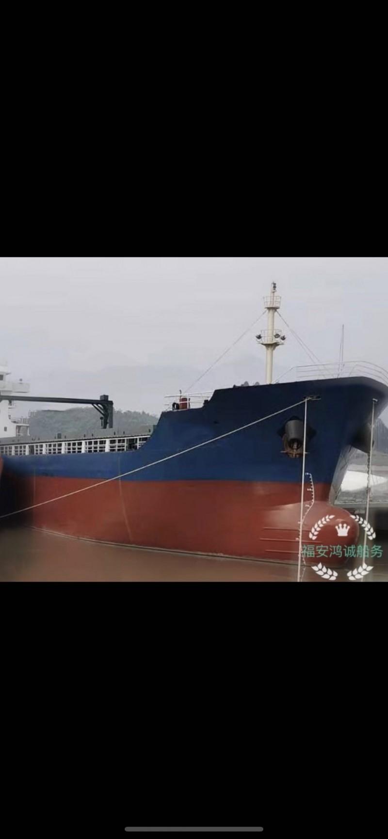 出售6500吨双壳多用途船