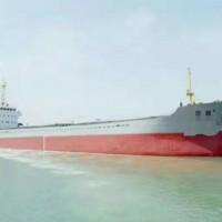 急售2005年5000吨近海干货船