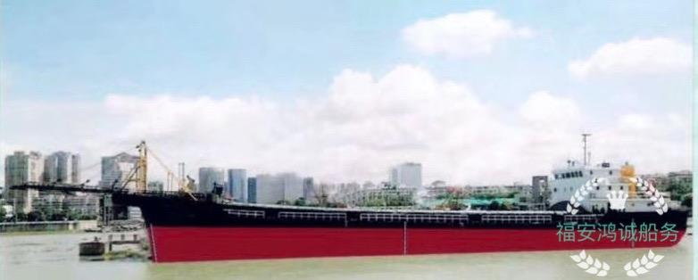 出售实载4000吨沿海自卸砂船