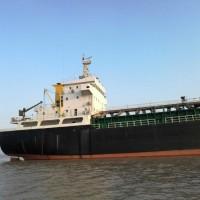 求购5千吨沿海散货船