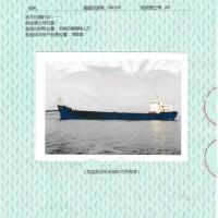 售:2012年沿海1240T甲板货船