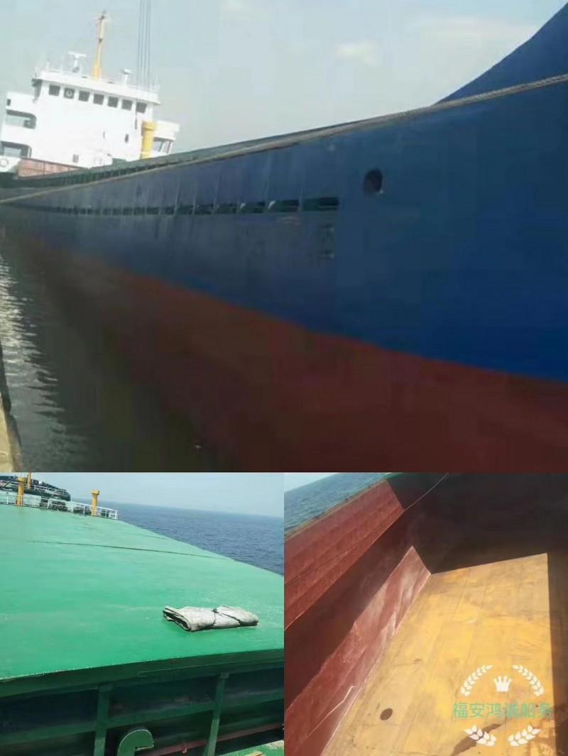 出售3500吨双壳货船
