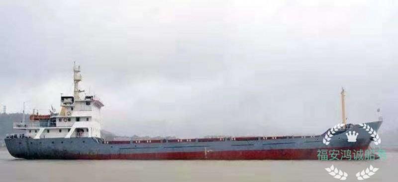 出售32柜集装箱船