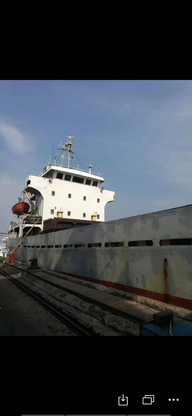 售3500吨散货船