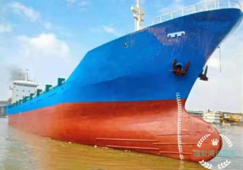 出售4150吨双壳多用途集装箱船