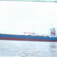 售8000吨多用途船
