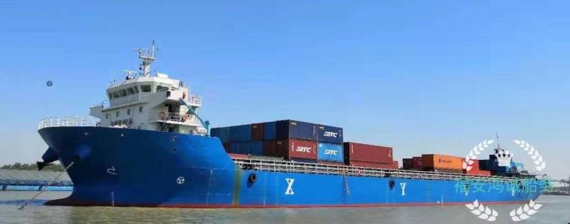出售10000吨集装箱船