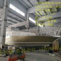 15.2米铝合金钓鱼艇海钓船小型快艇国产豪华游艇专业钓鱼船