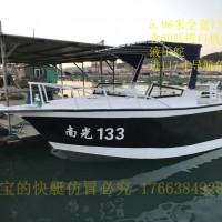 5.96米小型游艇海钓船国产钓鱼船专业路亚艇铝合金快艇观光船
