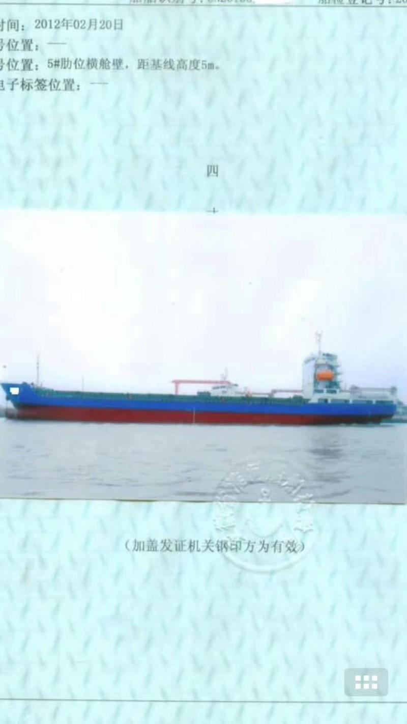 8000吨多用途船