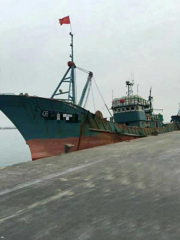 出售拖网渔船
