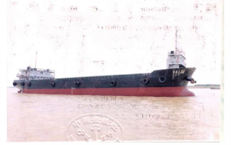 2700吨集装箱船