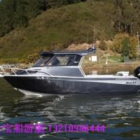 宝船游艇10米铝镁合金钓鱼艇海钓船专业豪华版钓鱼船铝合金游艇