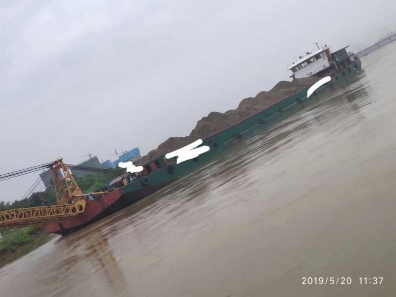 出售6800吨自卸沙船