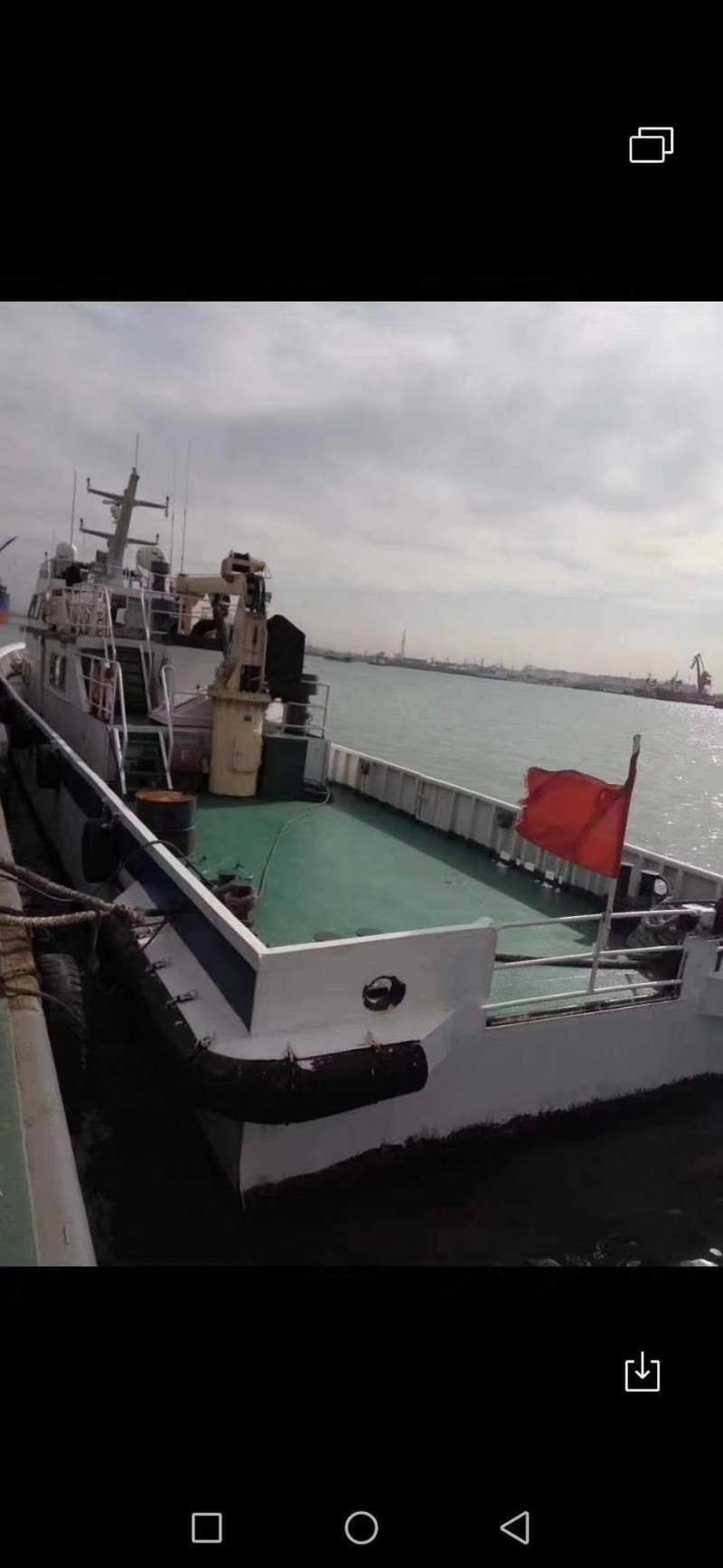 沿海辅助船