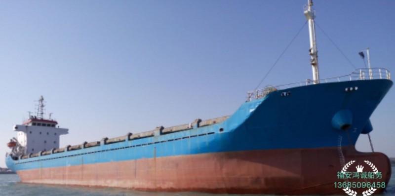 出售5220吨多用途船