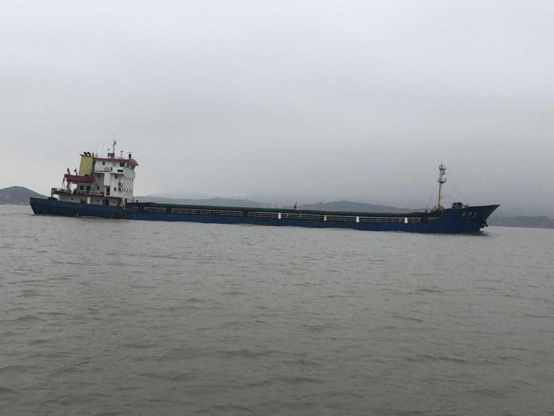 出售3550吨散货船