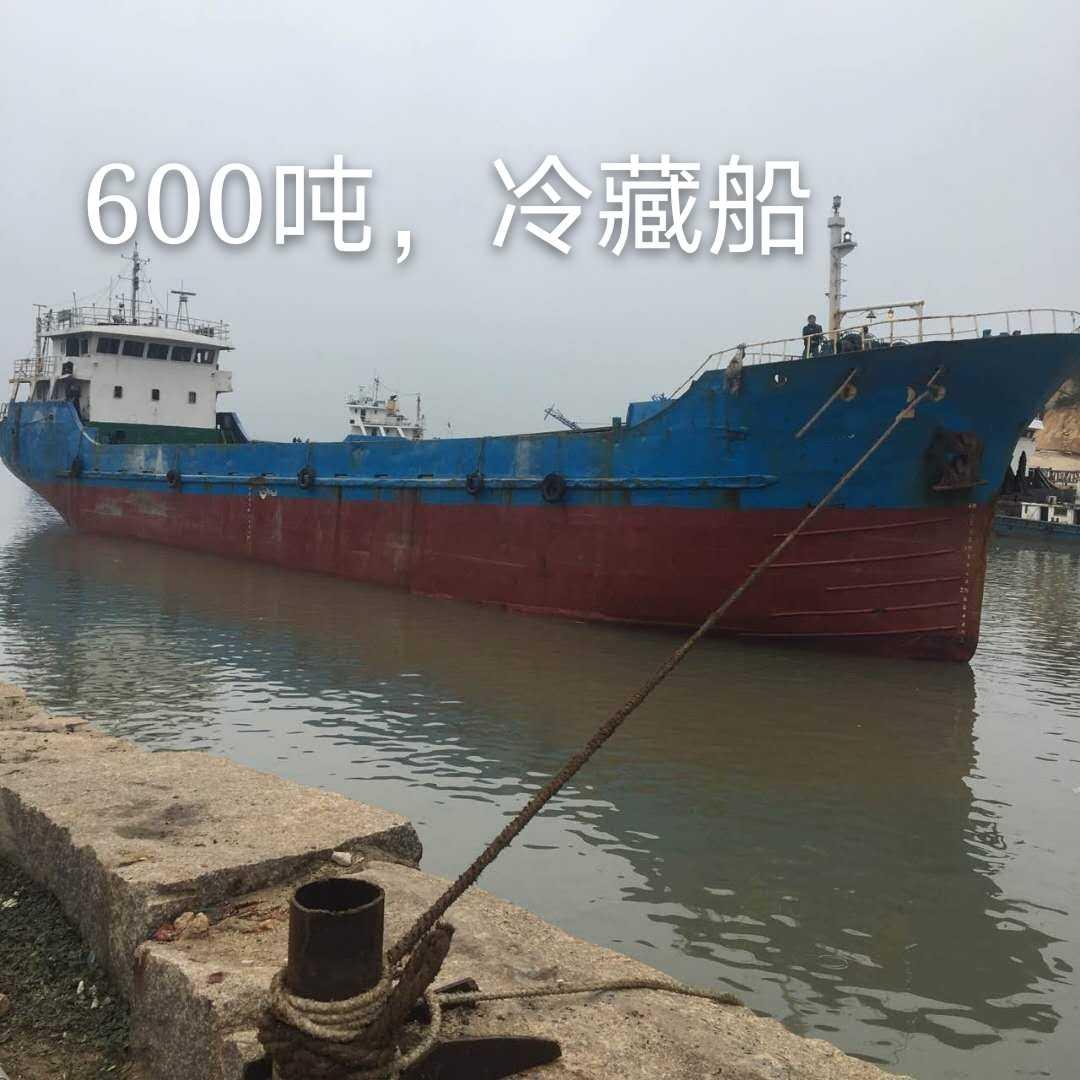 600吨冷藏船