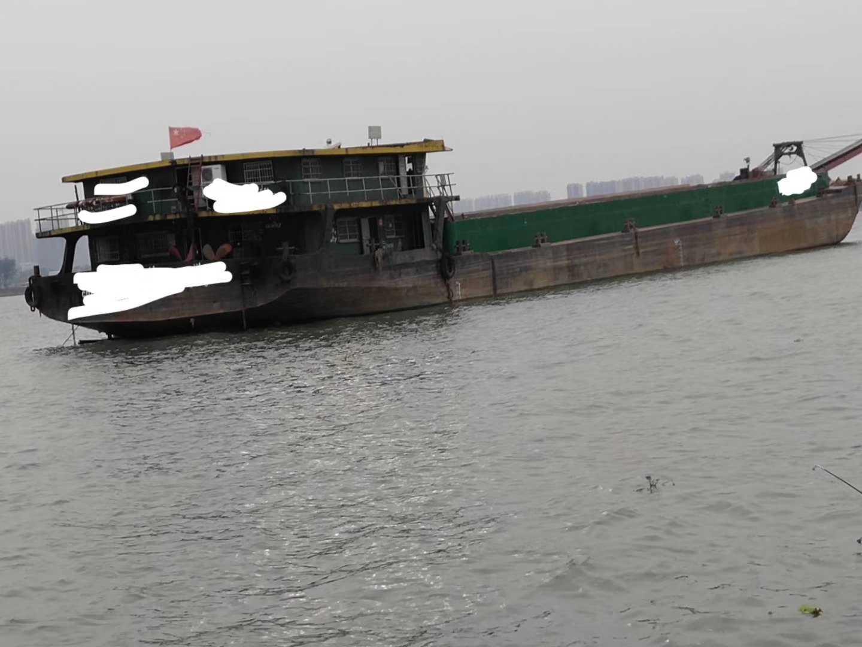 出售2400吨自卸皮带船
