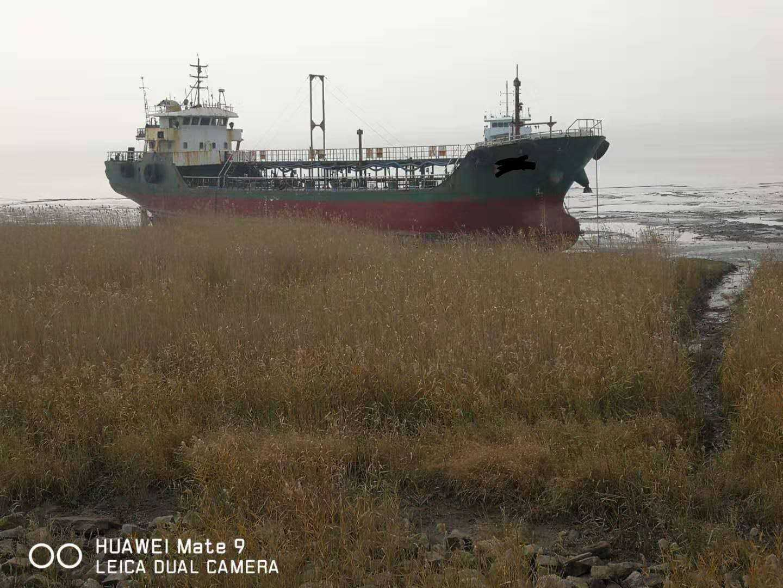 1000吨污油船