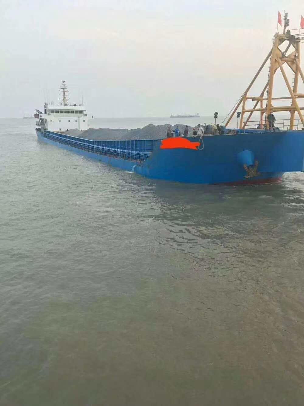 2013出厂5500吨自卸散货船