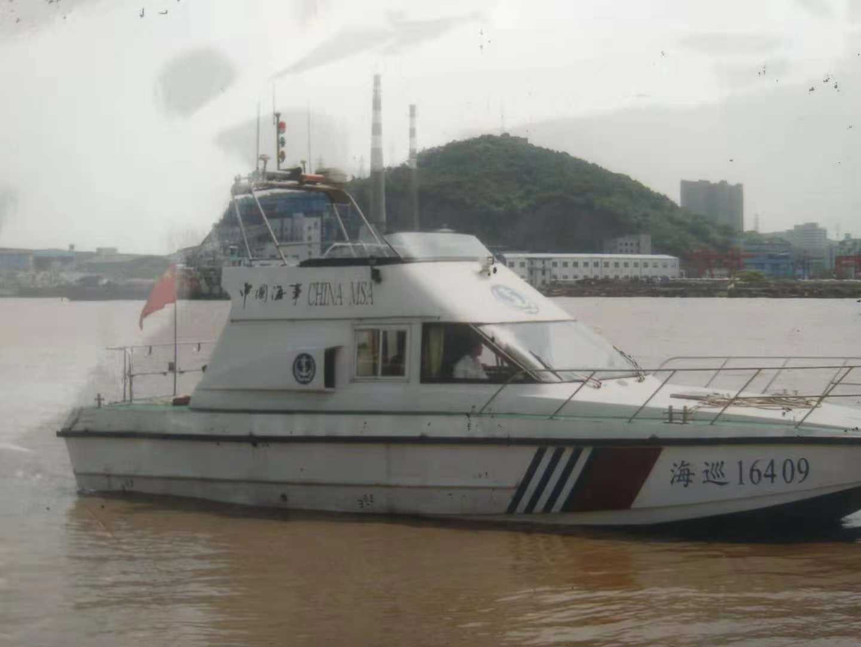 出售06年快艇