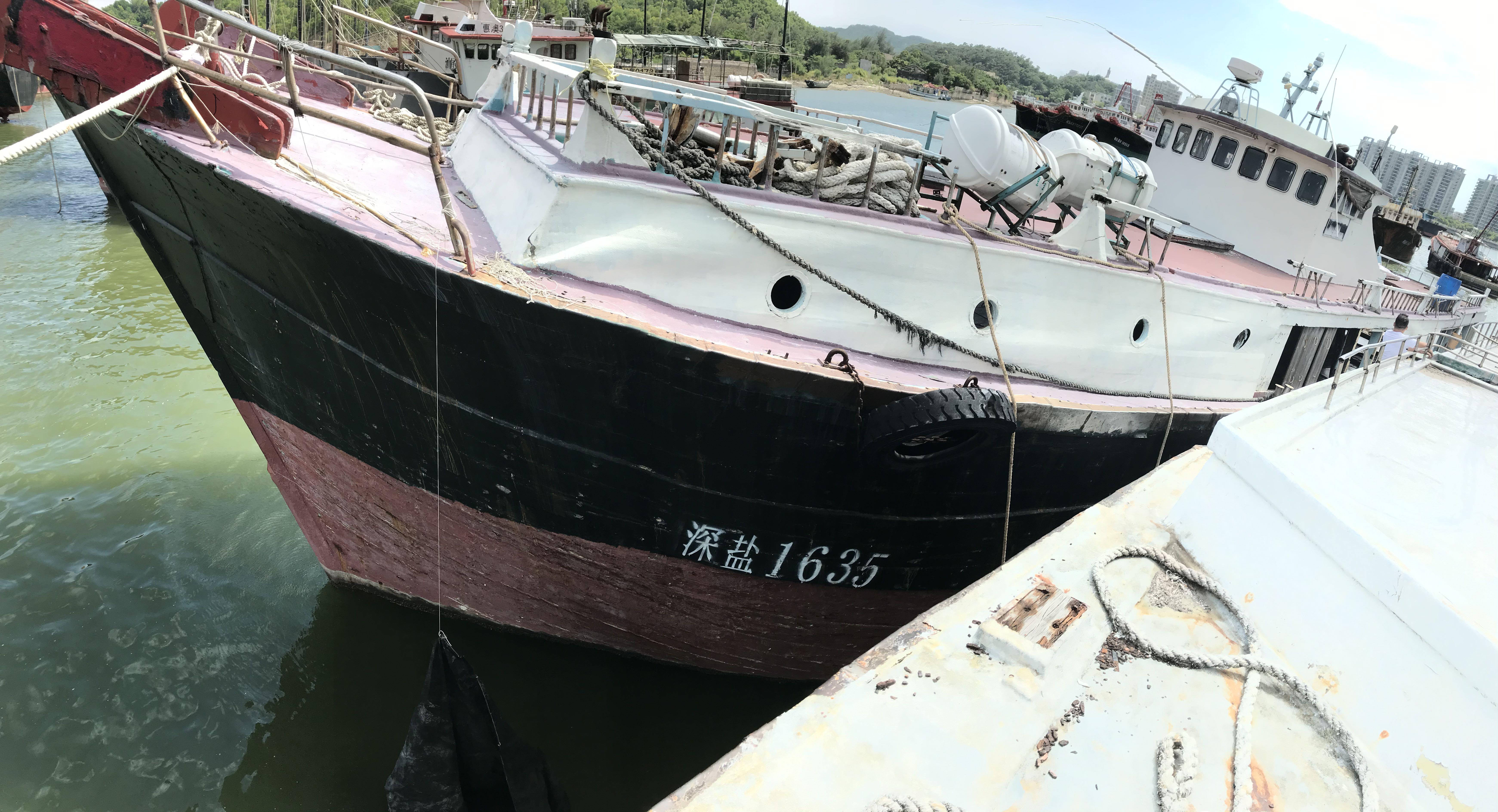 30米渔船 中港牌