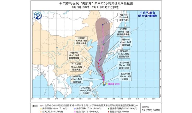 """""""美莎克""""最强可达超强台风级 9月1日移入东海"""