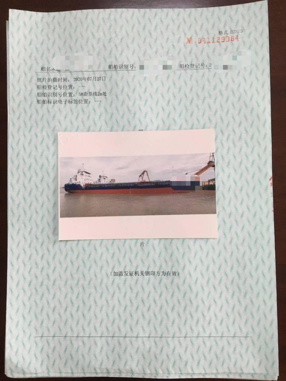 出售6000吨自卸沙船