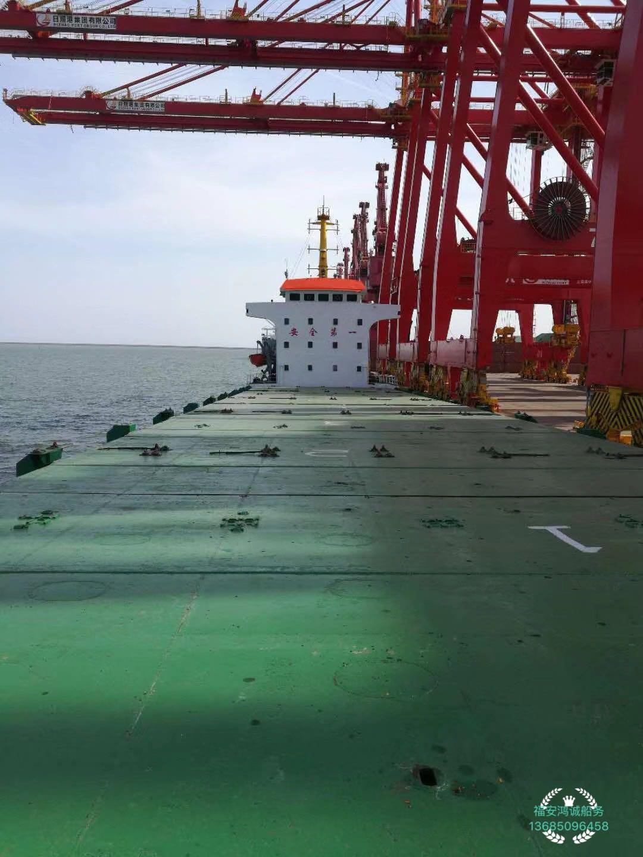 出售5000吨多用途货船