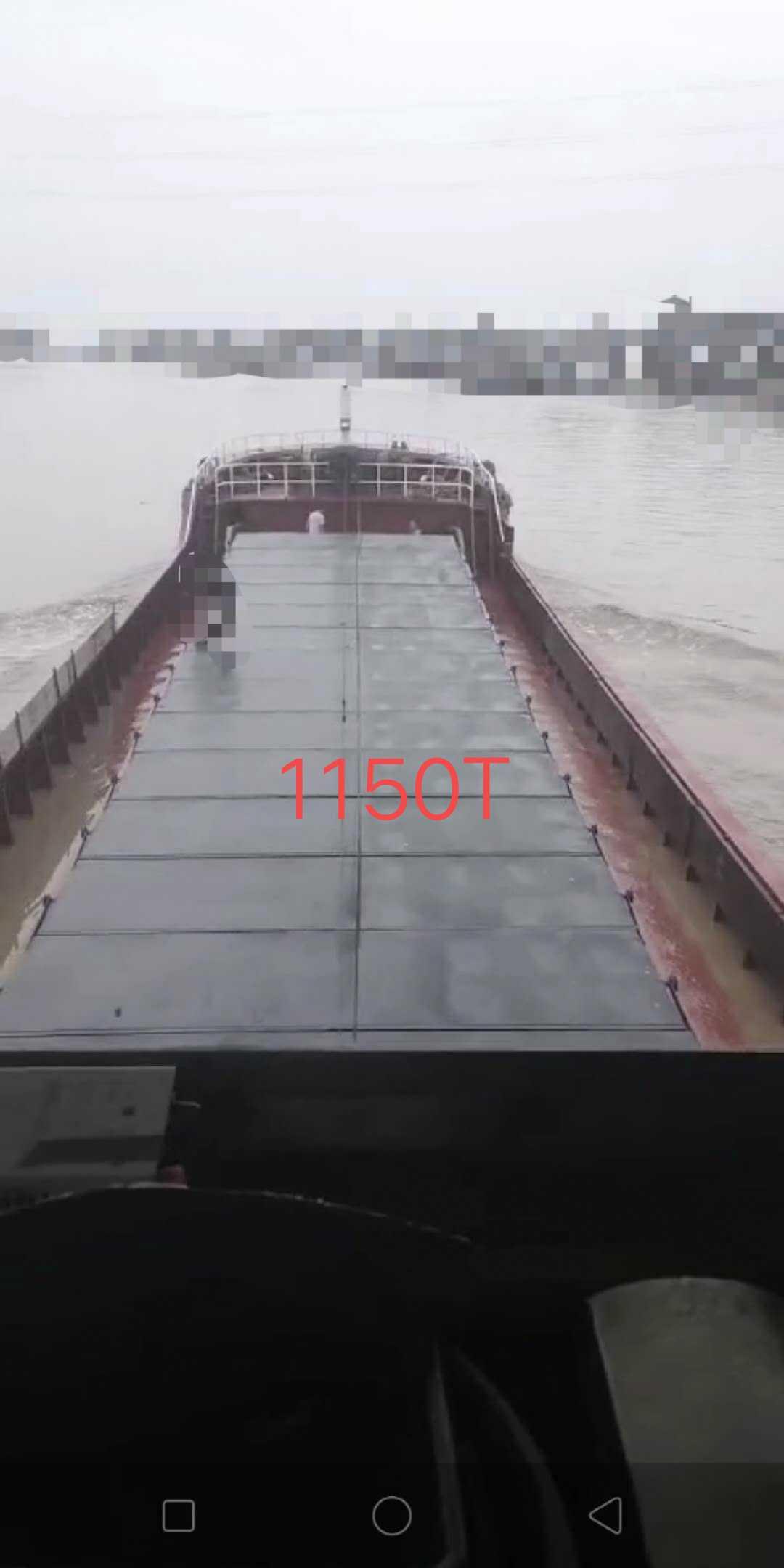 出售:08年1150吨沿海干货船