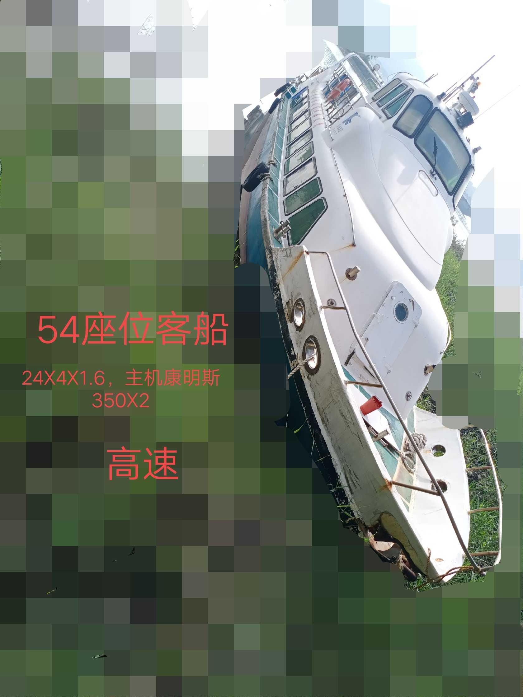 出售: 54座位客船