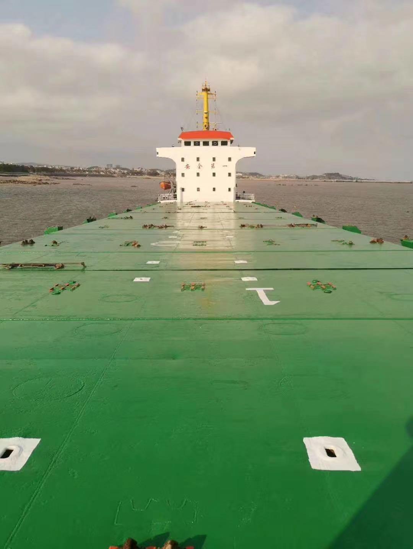 出售5000吨多用途船