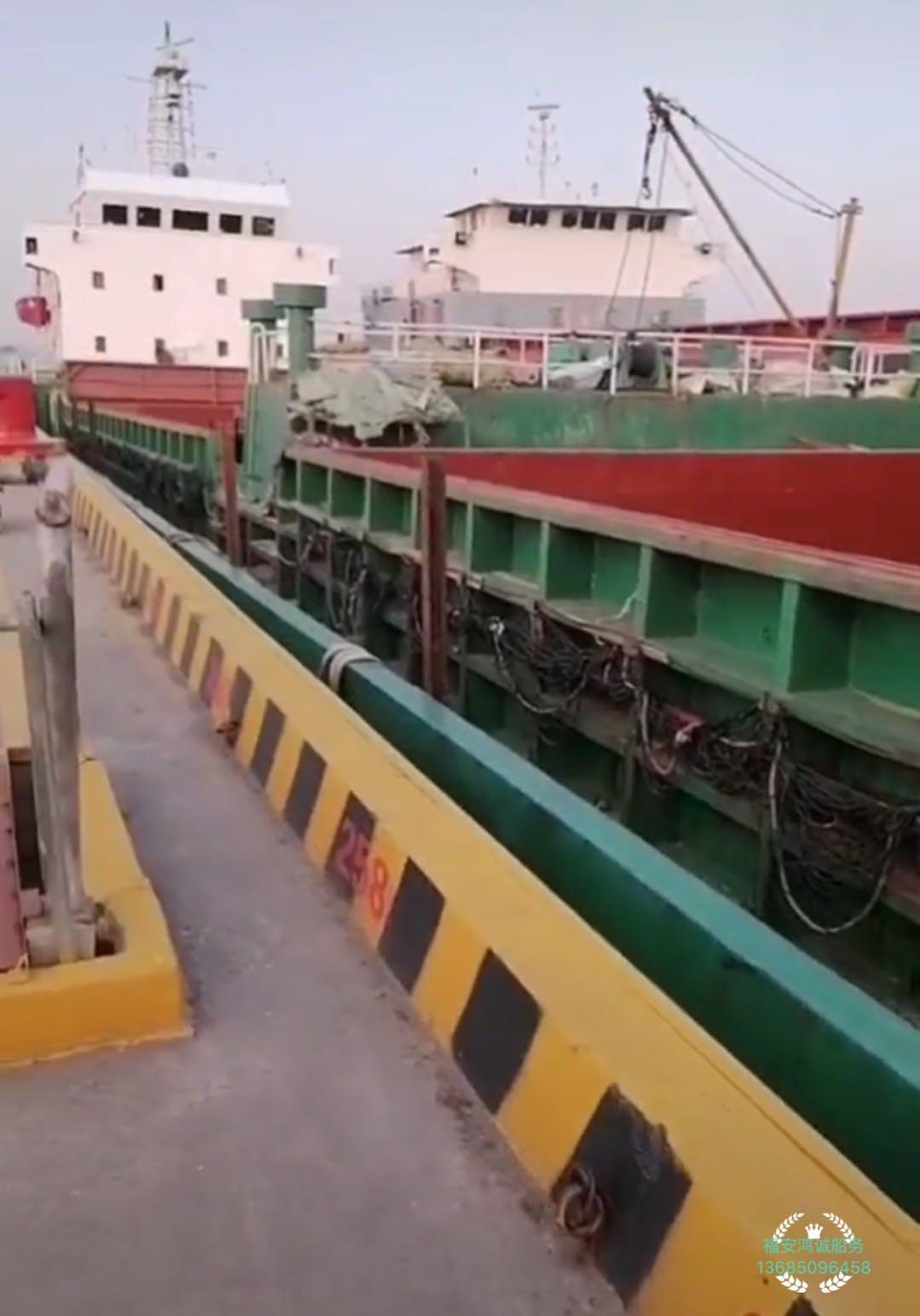 出售4150吨干货船
