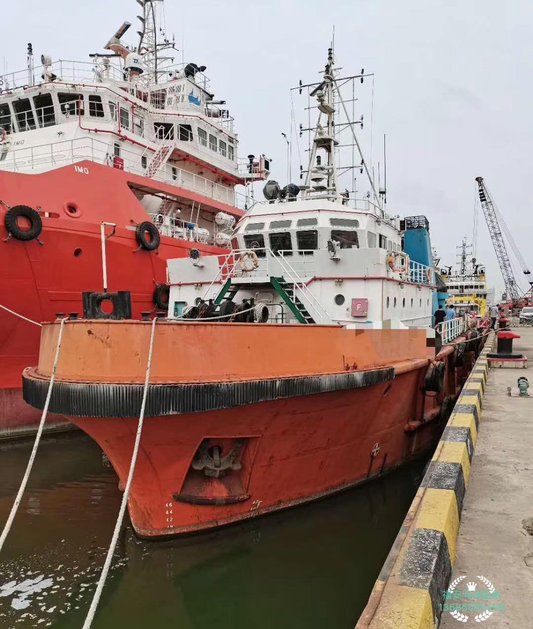出售3300马力沿海三用拖轮