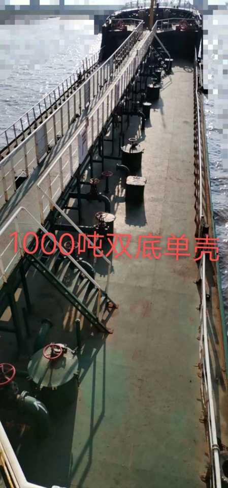 出售:06年造沿海1000吨正规油船