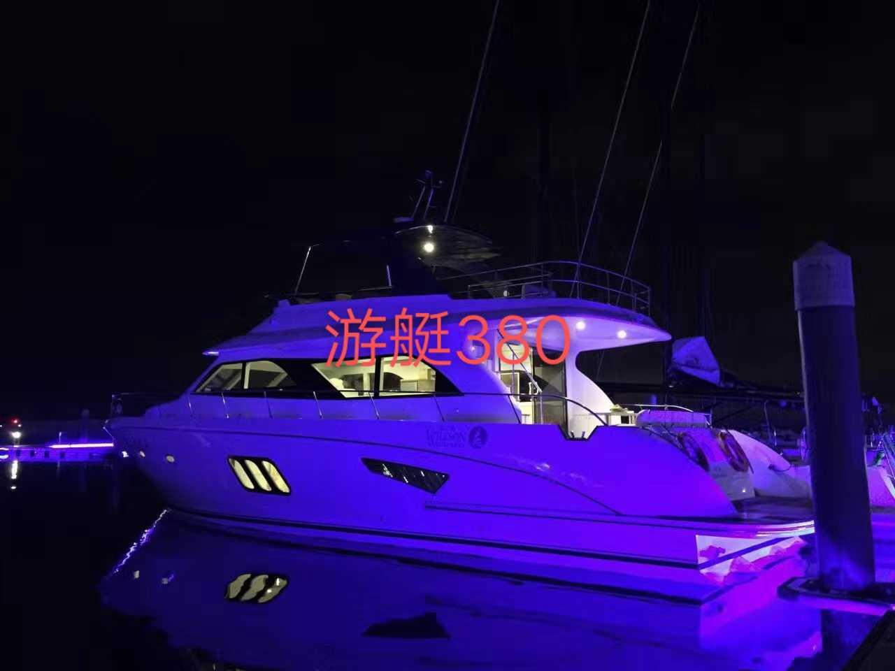 低价出售:豪华游艇
