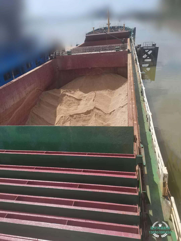 出售5000吨双壳干货船