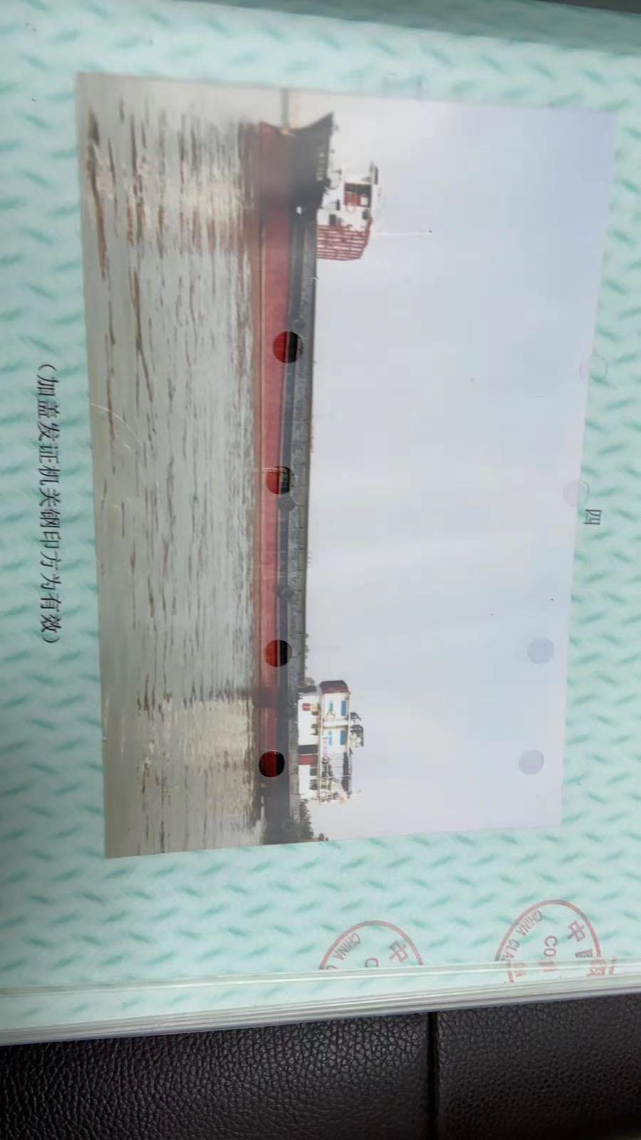 出售集装箱船