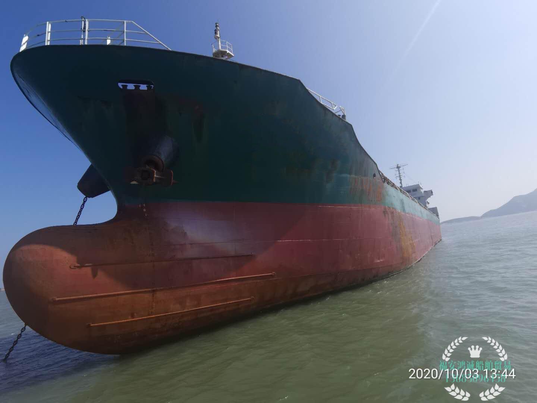 低价出售5055吨干货船