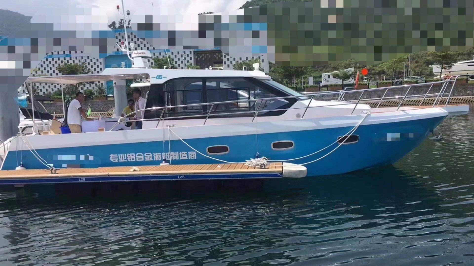 出售钓鱼艇
