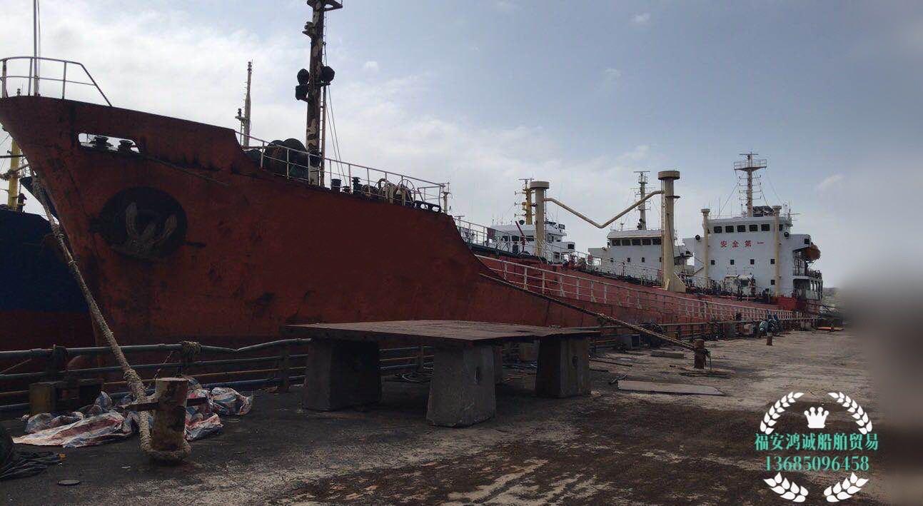 出售4992吨废钢油船:1996年辽宁造,