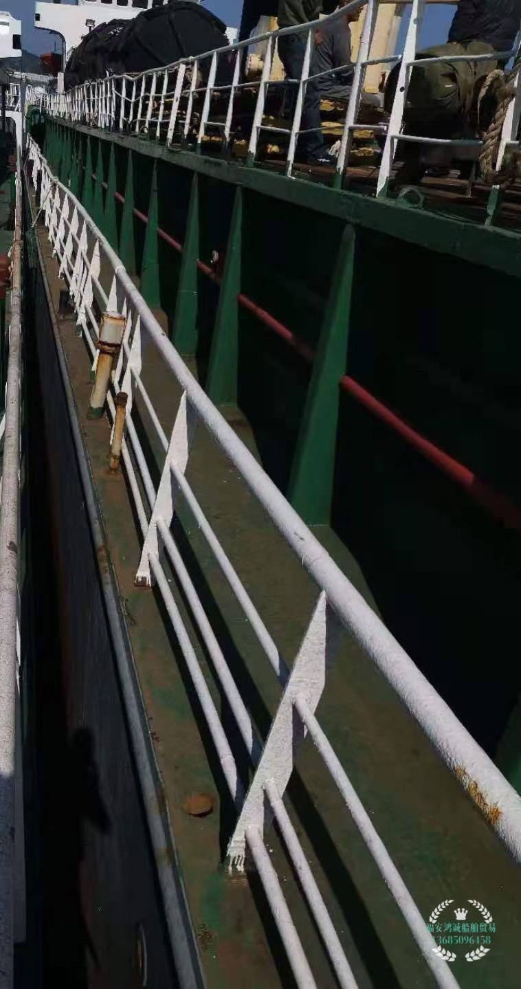 出售3500吨巴拿马冷冻船