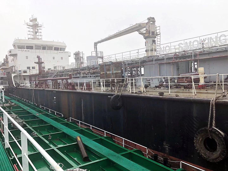 出售5500吨远洋油船