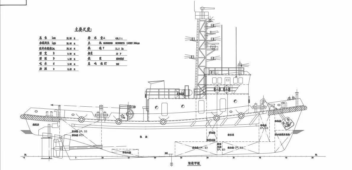 出售3000马力远洋拖轮